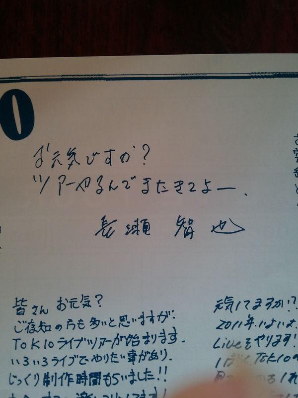 tokio4.jpg