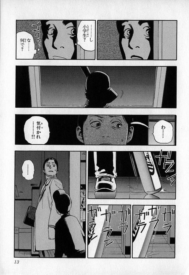 漫画464