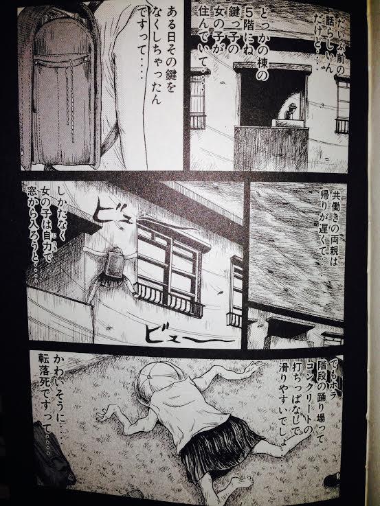漫画643