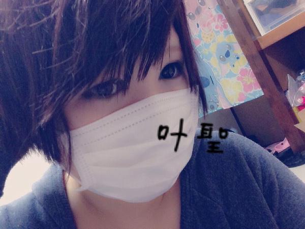 日本の女85
