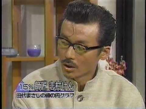 田代まさし481