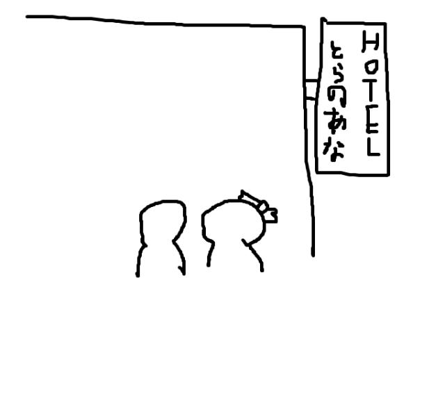 ポーズ13