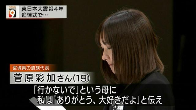 東日本大震災5
