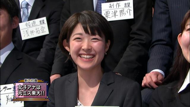 読売テレビ8
