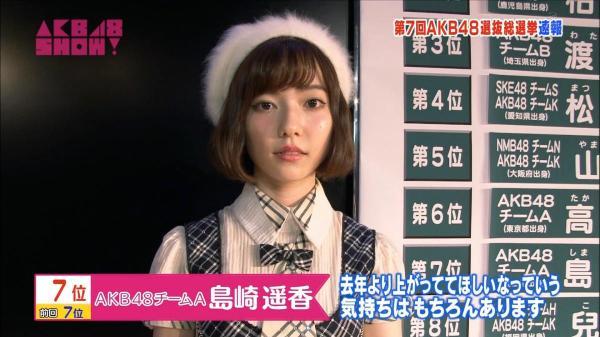 島崎遥香351