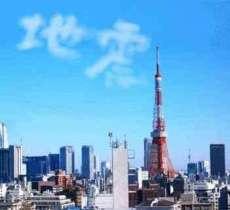 地震雲401