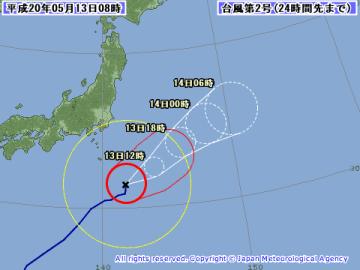 台風2号予想進路図(2008年5月13日午前8時)
