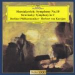 カラヤン指揮/ショスタコーヴィチ:交響曲第10番/ベルリン・フィルハーモニー管弦楽団