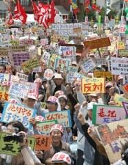 米軍基地移設反対集会で気勢を上げる参加者。(18日午後、鹿児島県徳之島町)=時事通信