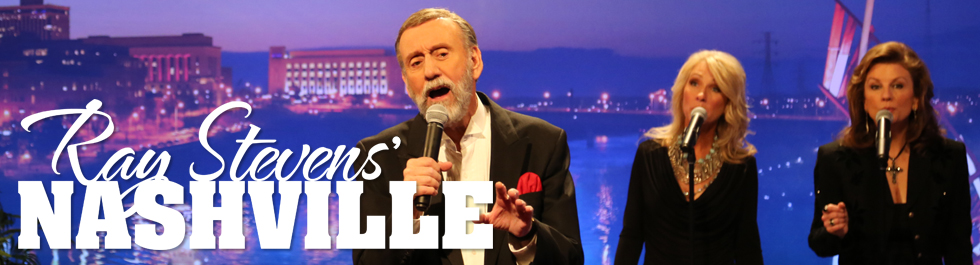 Ray Invites You to the Taping of Ray Stevens' Nashville