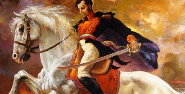 Palomo fue el caballo blanco del Libertador Simón Bolívar que lo acompañó en muchas batallas, actualmente su figura está en el Escudo Nacional de la República de Venezuela.