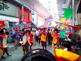 出典:津市の唐人おどり - YouTube