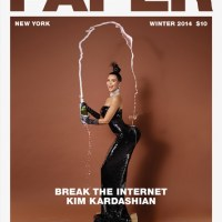 Reactions to Kim Kardashian's Bare-Butt Photo? (Parental Advisory)