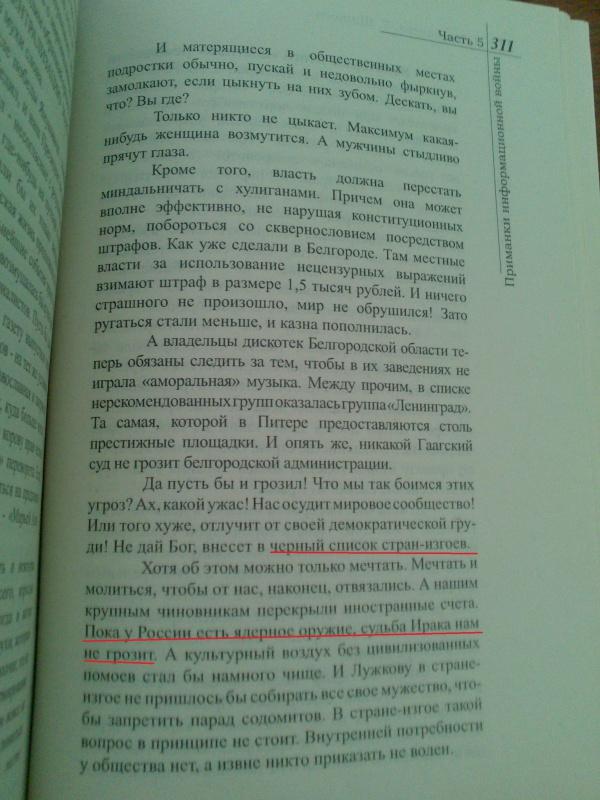 """Решение о возвращении Савченко в Украину может быть принято после вступления в силу """"приговора"""", - Порошенко - Цензор.НЕТ 4849"""