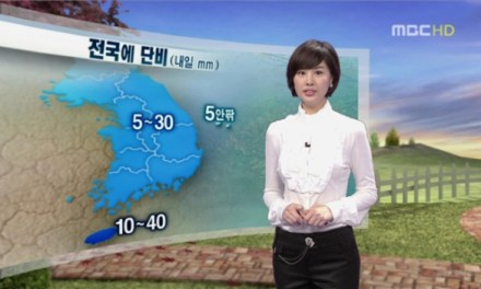 The Weather Report – March 23, 2015