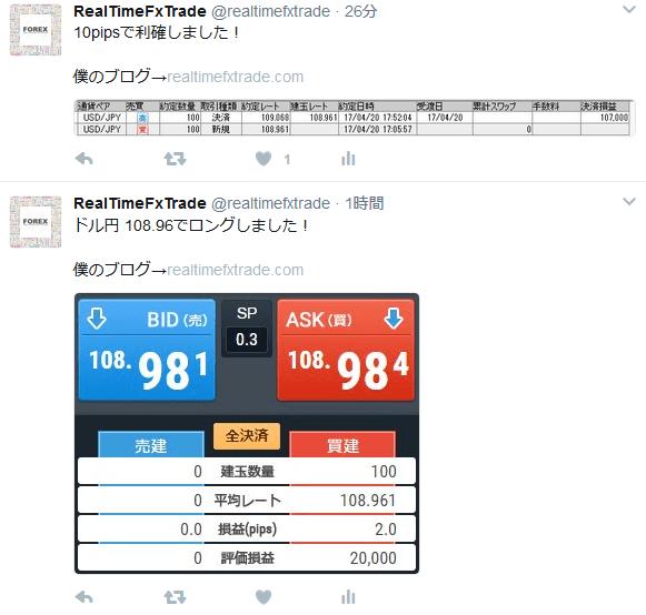 RTT kiji20170420
