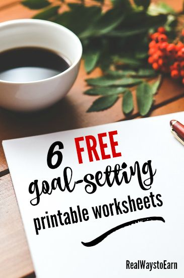 Here's a list of six free printable goal worksheets I found online to help you reach your goals this year.