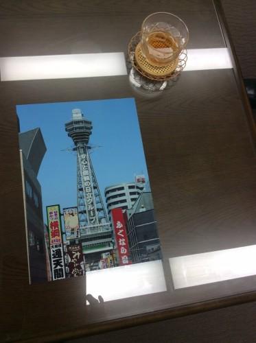 ザ・大阪…人情は厚い