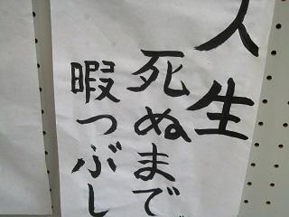 20141209-143532-1583.jpg