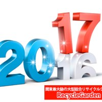 20161228-01