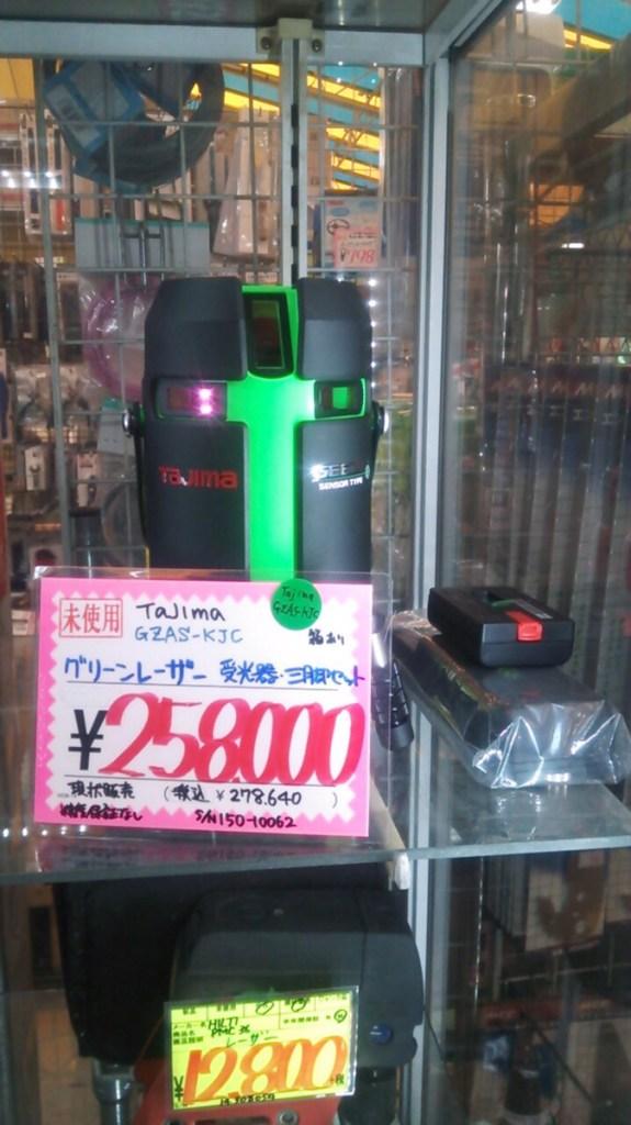 Tajima(タジマ) グリーンレーザー 受光器・三脚セット