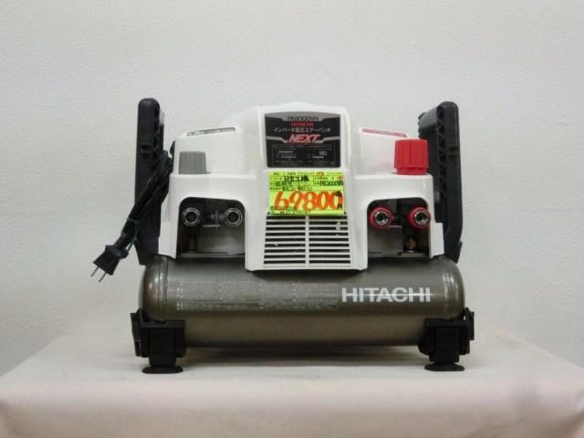 HITACHIインバーター高圧エアパンチPA2000VH