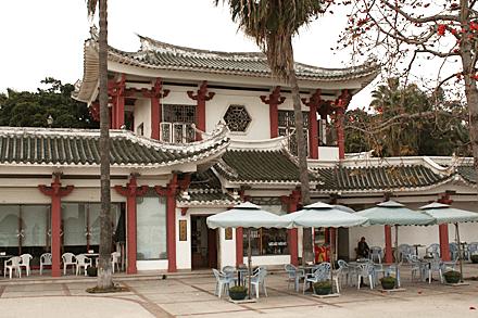 gulangyu-mansion-museum