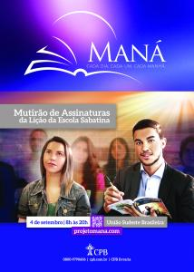 CARTAZ-PROJETO-MANA-2016-E-2017