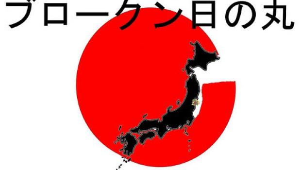 japan_quake_rising_sun-2