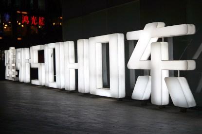 Pekin to nie tylko sypiące się zabytki, ale przede wszystkim wielkie wieżowce i centrum biznesowe.