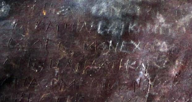 Tablillas griegas con maldiciones. Crédito: Museo Piraeus.