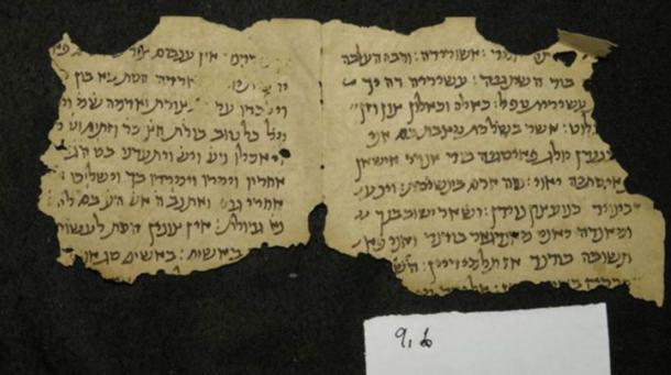 Ejemplo de texto de la Genizá Afgana de la Universidad de Jerusalén, similar a los hallados recientemente.