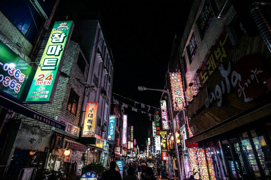 busan-city-streets-during-night