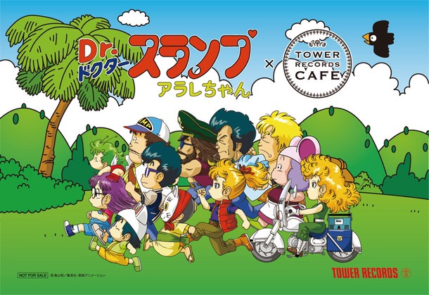 arale-towerrecords-cafe1