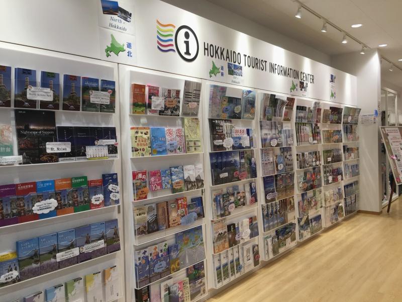 Hokkaido Tourist Information Center Sapporo Tanukikoji00003