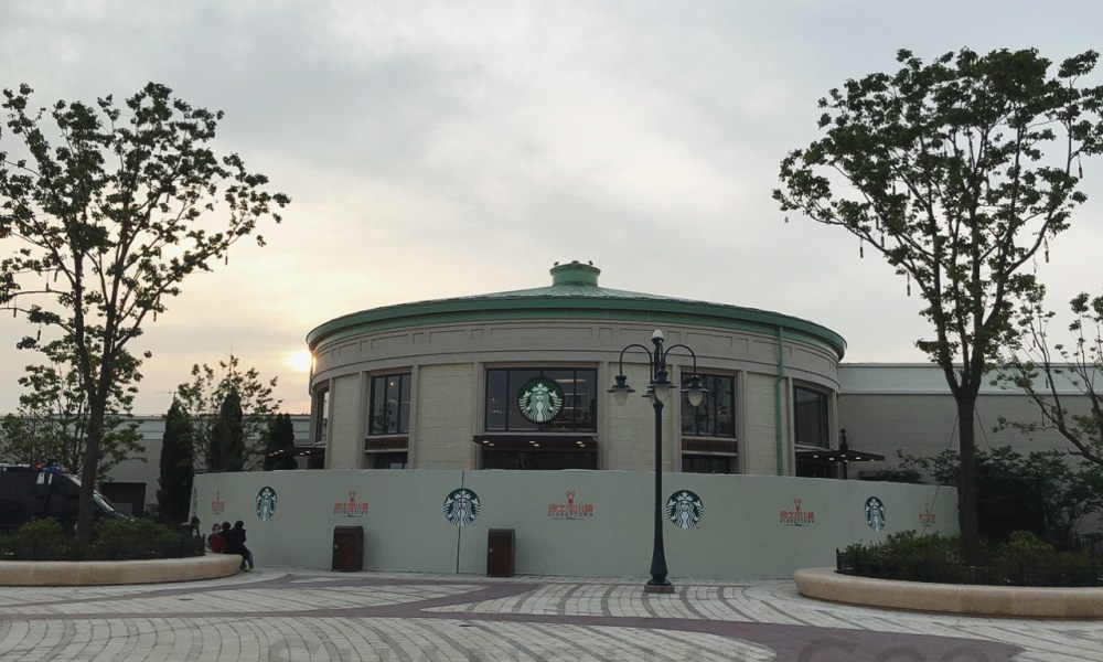 Starbucks Disneyland Shanghai