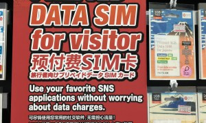 data-sim-card-japan00010