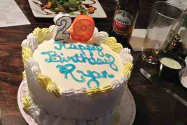 Mmmmnnnn!  Ice Cream Cake!!!!