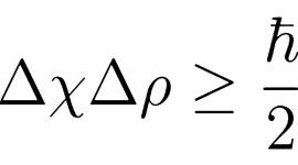 ecuacion-principio-incertidumbre-heisenberg