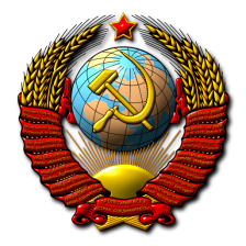 cropped-1Seal_of_New_USSR.png