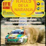 rally-x-la-criolla