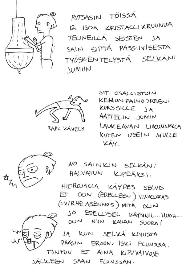 loka_0009