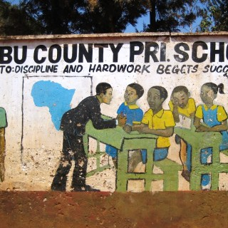 Embu County Primary School Gates .The county government has boosted Early Childhood Education by investing millions of shillings in the sector. [Picture: Courtesy]