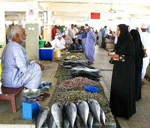 Fish Market-Muscat-Remas-Hotel-Suites-300