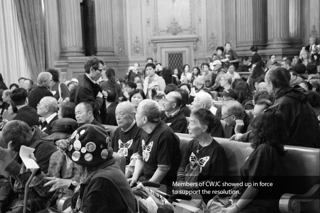 CWJC Members at hearing
