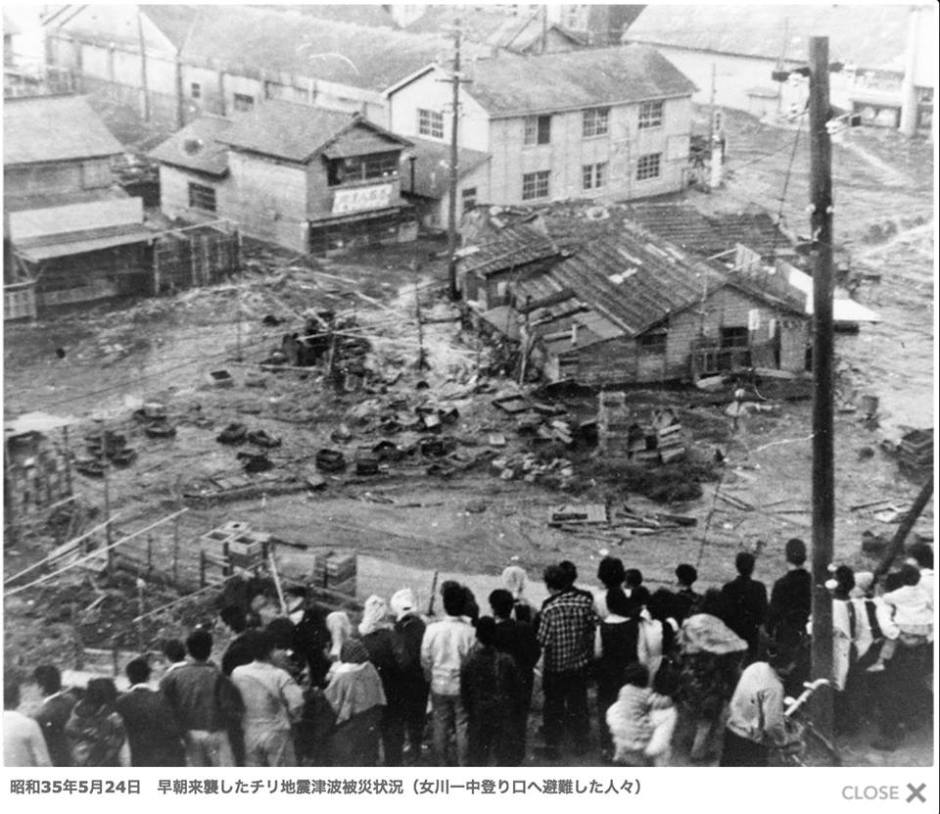 photo archive: Ishinomaki visual & information center