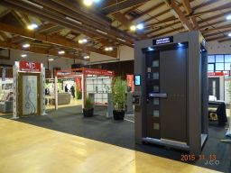 Salon de l-habitat Remiremont (6)
