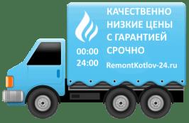 remont-gazovih-kolonok