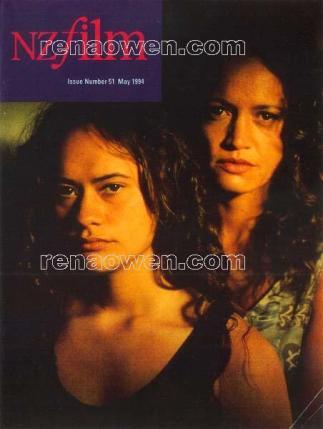 New Zealand Film magazine cover, May 1994