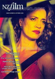 New Zealand Film magazine cover, October 1998